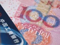 """市民取出""""竖条纹""""百元大钞 拍卖行:价值数十万"""