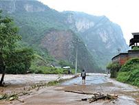 贵州赫章县遭受30年未遇的暴雨灾害袭击