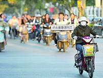 贵阳拟限行电瓶车原因 交警:半年间5700多起事故