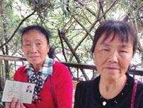 """北京游客在黔灵山""""打抱不平"""" 被验票员扇一耳光"""