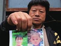 """妻子带着儿子""""消失"""" 失踪前曾与人频繁通话"""