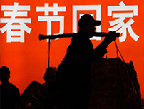 2016年春运节前抢票大战结束 下一轮12月15日开始